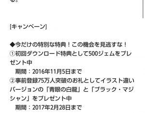 20161028-01