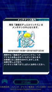 20161028-03
