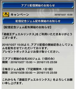 20161028-04