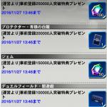 20161028_07